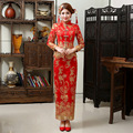 Long Sleeved Cheongsam Dress Winter Add Cotton Red Bride Wedding Qipao Traditional Toast Clothing Embroidery Dragon Gown
