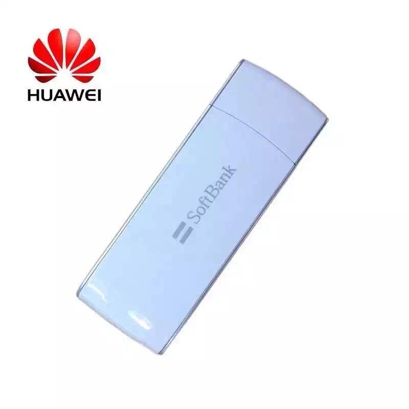 Huawei  Japanese Mdoel AP02HW 4G LTE FDD B41 2500Mhz 3G WCDMA 1500Mhz