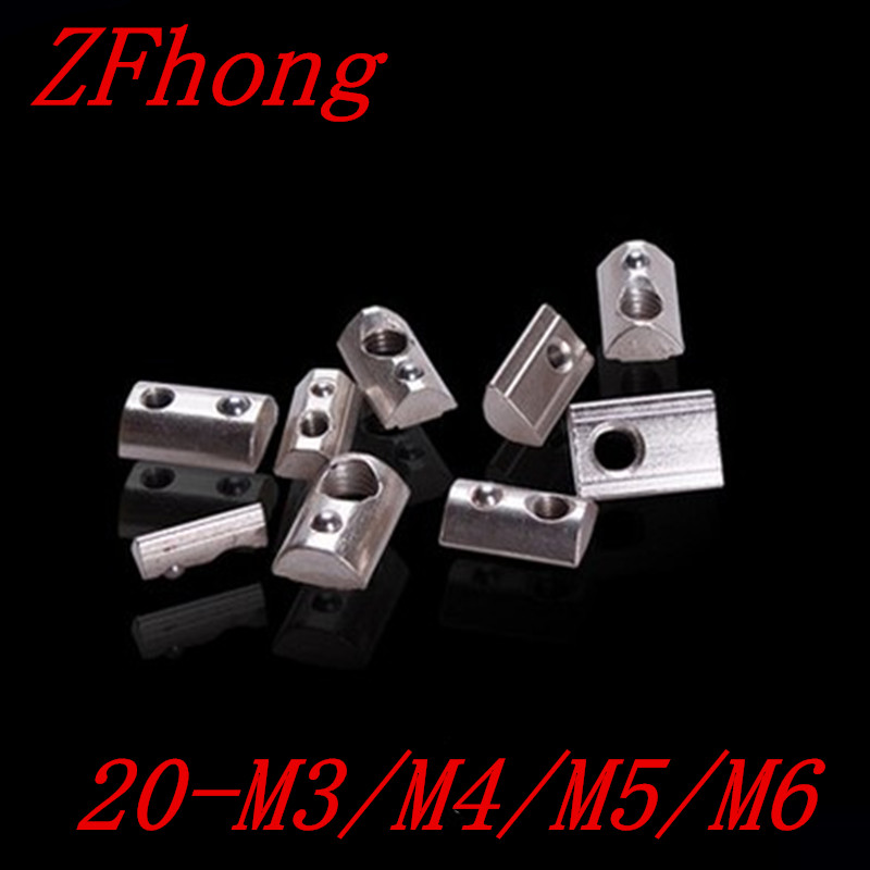 20PCS/lot free shipping 20 series Roll-in T Spring Nuts M3 M4 M5 M6 For 2020 Aluminum Profiles Groove 6