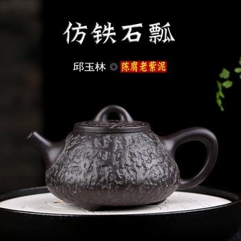 Seals Dark-red Enameled Pottery Teapot Famous Full Manual Imitate Iron Stone Ladle Pot Kung Fu Tea Have Infusion Of Tea Kettle