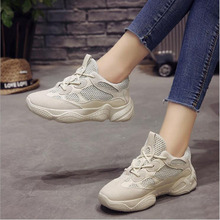 Women Casual Shoes Summer 2019 Spring Fashion Embroidered Breathable Hollow Lace-Up Sneakers