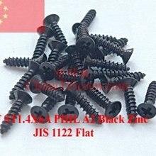 Самонарезающие винты ST1.4X6 с плоской головкой, Филом, черные, оцинкованные A2-70 по ограничению на использование опасных материалов в производстве 100 шт
