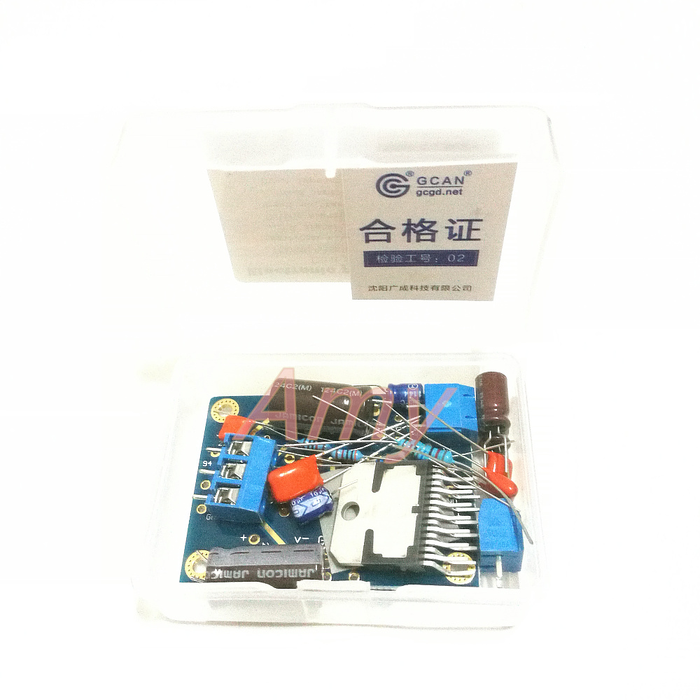 The New Tda7294 High Power Amplifier Board Kit Diy Wiring With Capacitor Building Technology Hav In Integrated Circuits From