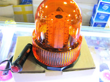 80 LED Emergency Vehicle Flash Strobe and Rotating Beacon Warning Light Amber