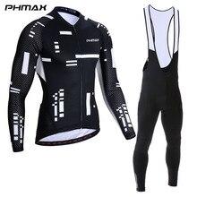 PHMAX осень Pro Велоспорт Джерси Набор с длинным рукавом горный велосипед велосипедная дышащая одежда мотобайк, велосипед, велотренажер набор для мужчин