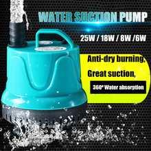 220-240V 6/8/18/25W 1500H/L Home Water Pumps Aquarium Pond Fountain Spout Submersible Water