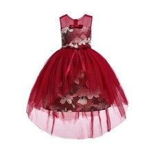 Vino Rojo Vestido De Novia Para Chicas A Un Precio Increíble