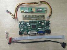 NT68676 LCD Screen Controller Board Kit for LP154W02 K6 B1 HDMI+DVI+VGA B1K6