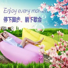 10PCS LOT Fast Inflatable Air Sofa Lazy Bag Laybag Lounger Chair Sleep sofa Couch Saco de