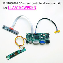 For CLAA154WP05N laptop LCD monitor 15.4″ 30 pins LVDS CCFL 1-lamp 1440*900 60Hz M.NT68676 display controller driver board kit