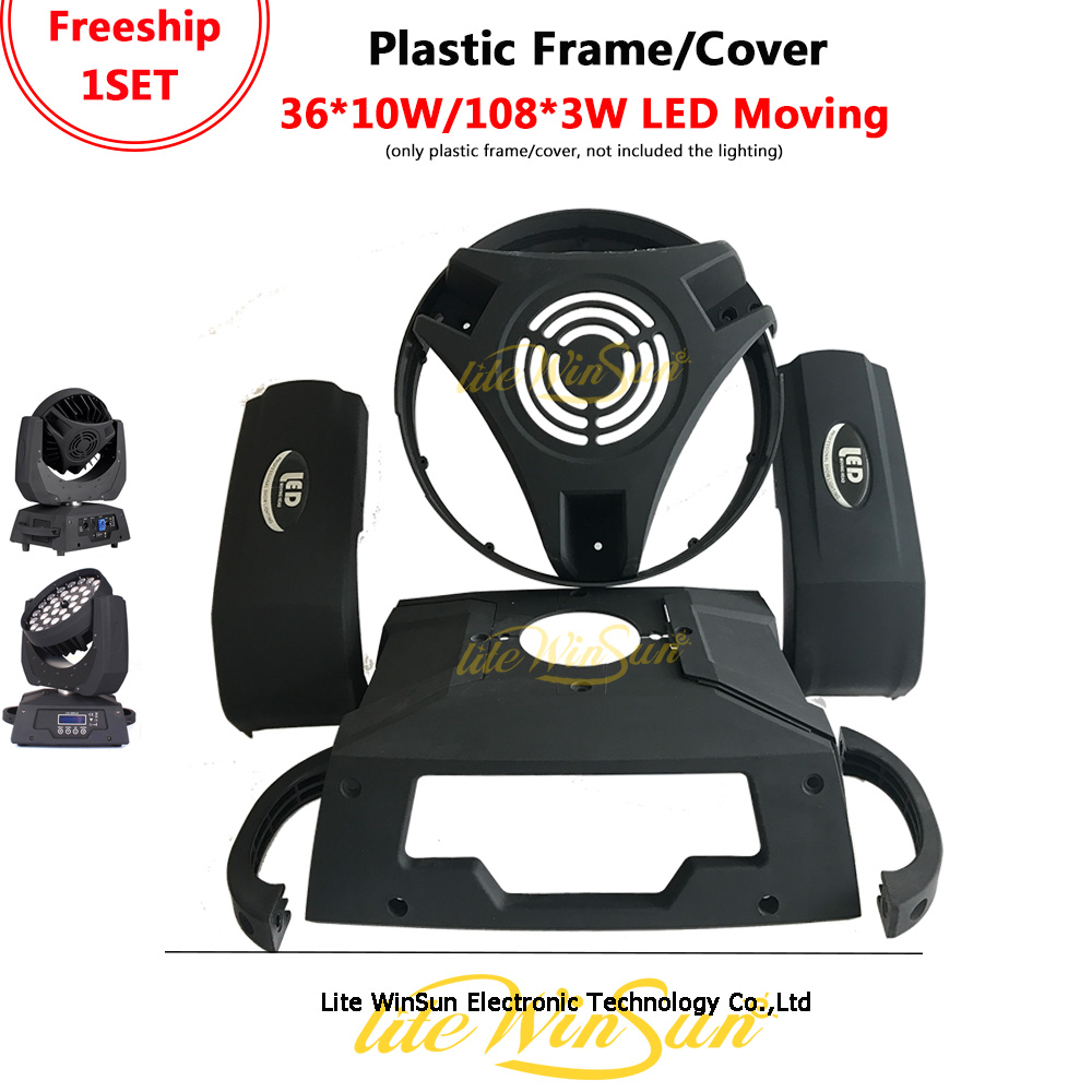 Litewinsune Freeship 1SET Plastice Cover 36*10W 108x3W LED Moving Head Lighting Housing Frame