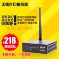 Сервер печати USB Сервер Печати Беспроводной wi-fi Сети Общий Доступ К Принтеру
