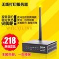 Print Server USB Wireless Print Server wifi Network Printer Sharing
