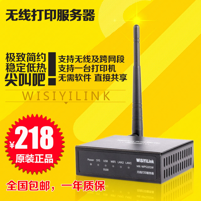Print Server USB Wireless Print Server wifi Network Printer Sharing