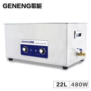 Máquina de limpieza por ultrasonidos de 22L, conjunto de calentador con temporizador, arandela automática, piezas de motor de coche, placa PCB, desengrasante, depósito de baño, cristalería