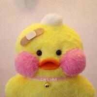 LaLafanfan 25 cm Kawaii Gelbe Ente Plüsch Spielzeug Niedliche Kleine Ente gefüllte Puppe Weiche Tier Puppen Kinder Spielzeug Geburtstagsgeschenk für kinder
