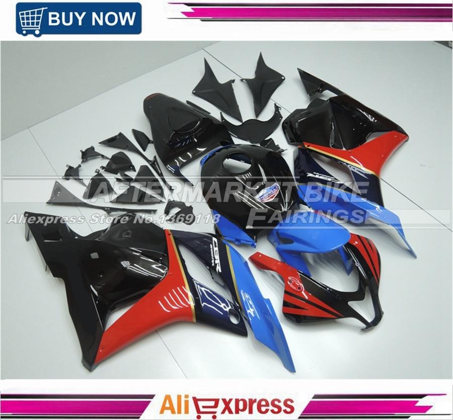TT Legends Team 2009 2012 CBR600RR Motorcycle Fairing Kit For Honda 2010 2011 CBR600RR Full Fairings Cowling