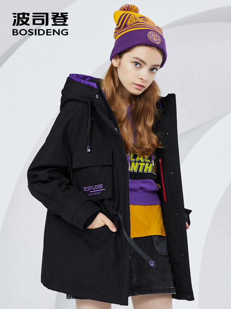 BOSIDENG women's   down   jacket hooded waterproof mid-long   down     coat   2018 new thicken warm letters embroidery parka B80142128