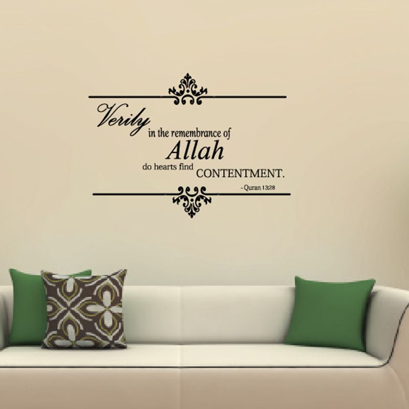 US $4 94 15% OFF|Free shipping Islamic wall stickers allah wall art decor ,  Verily in the Remembrance of Allah muslim wall decals home decor-in Wall