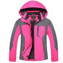 2016 New Women Clothes Jackets Windproof and Waterproof Rain Warm Coats And Jackets LJ4247