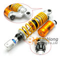 1XPCS free shipping 320mm/12.5'' Motorcycle modified Adjust damping Nitrogen Shock Absorbers Rear Suspension For Scooter BWS all