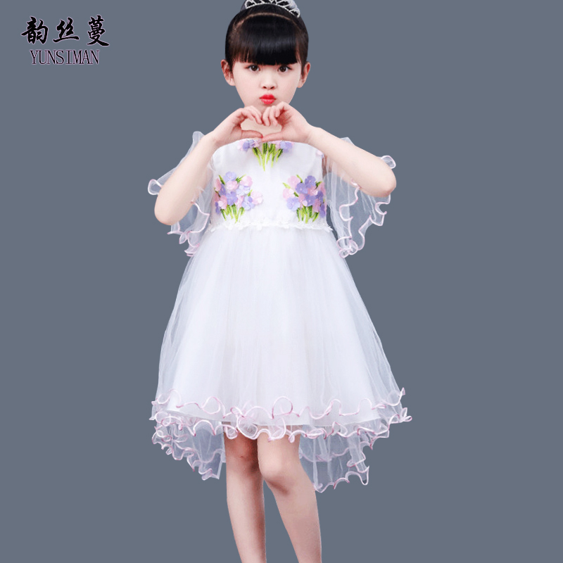 c35db08cf80d New Baby Girls Clothes for Girls Age 6 7 8 9 10 Years Kids Children ...