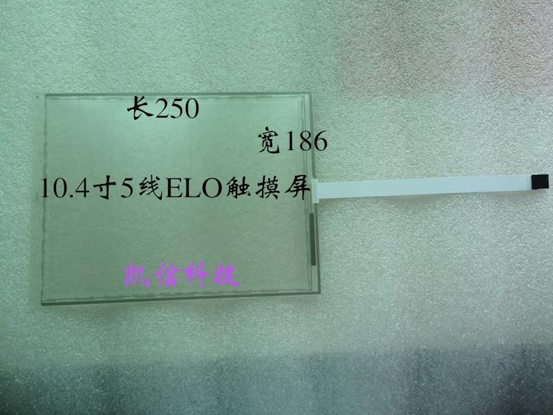 все цены на  ELO touch screen ELO10.4 inch 10.4 inch touch screen ELO SCN-AT-FLT10.4-Z01-0H1-R  онлайн