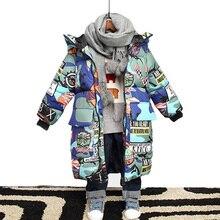 Зимняя куртка для мальчиков, теплая детская одежда, куртка с капюшоном, Камуфляжная парка для мальчиков, верхняя одежда, пальто, детские парки