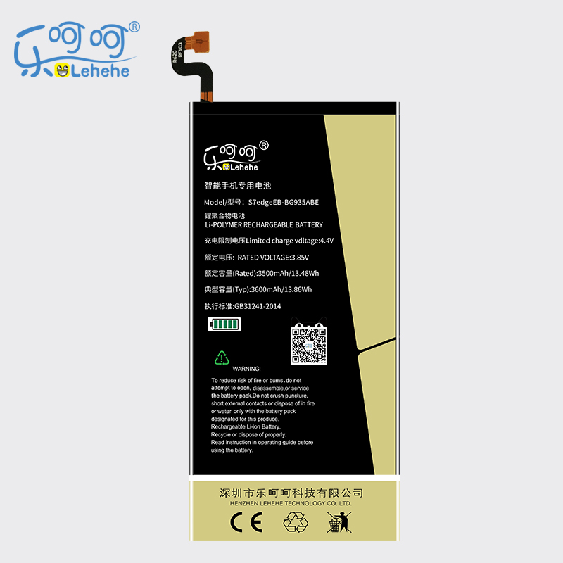 LEHEHE EB-BG935ABE Battery for Samsung GALAXY S7 Edge <font><b>G9350</b></font> G935FD <font><b>SM</b></font>-G935F Battery 3600mAh Replacement Battera with Tools Gifts image