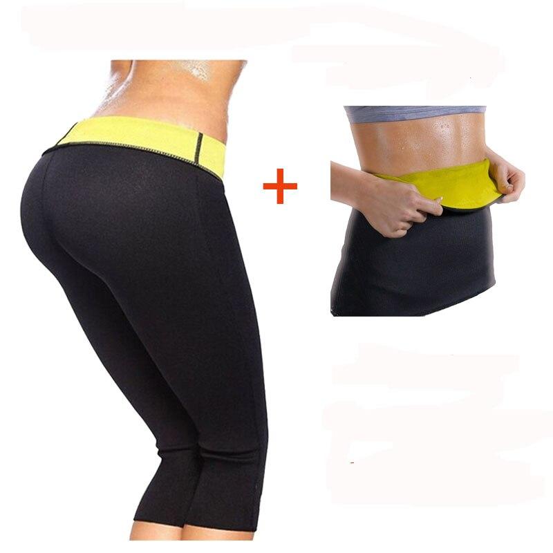 Горячие продажи супер стретч горячая формирователи управления трусики неопрена для похудения body shaper набор брюки пояс