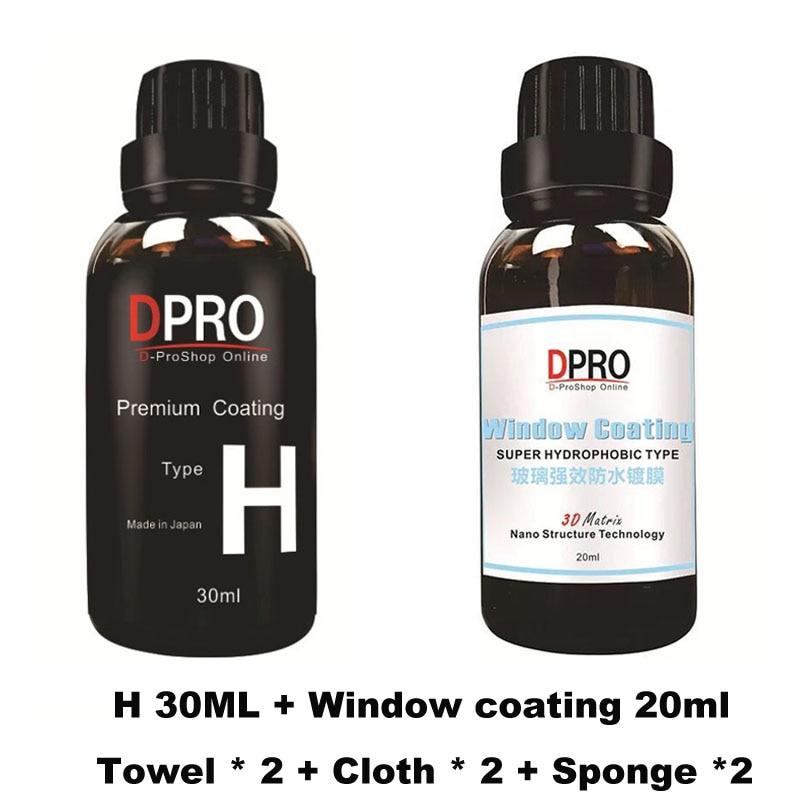 H and window coating