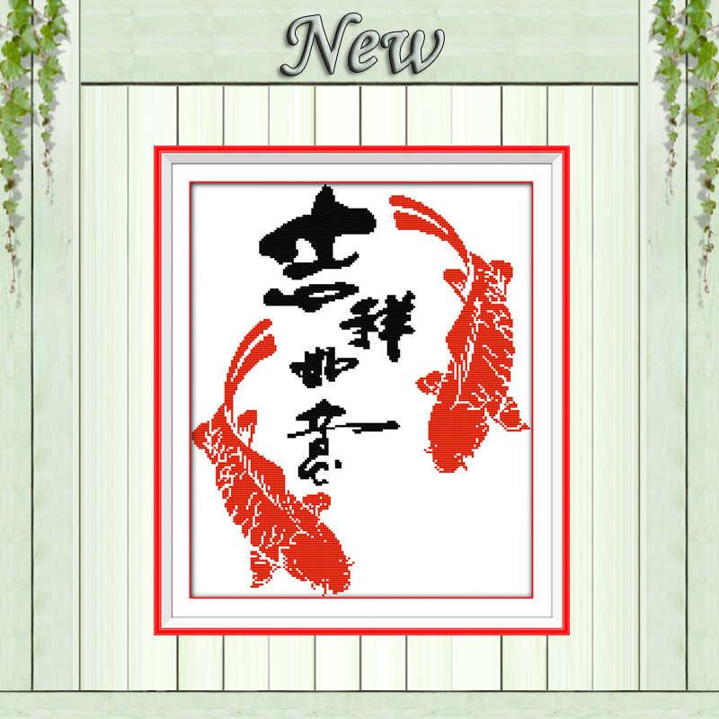 Mascotte di Buona fortuna di pesce decor pittura cinese contati stampa su tela di canapa DMC 14CT 11CT Punto Croce Ricamo Set Ricama kit