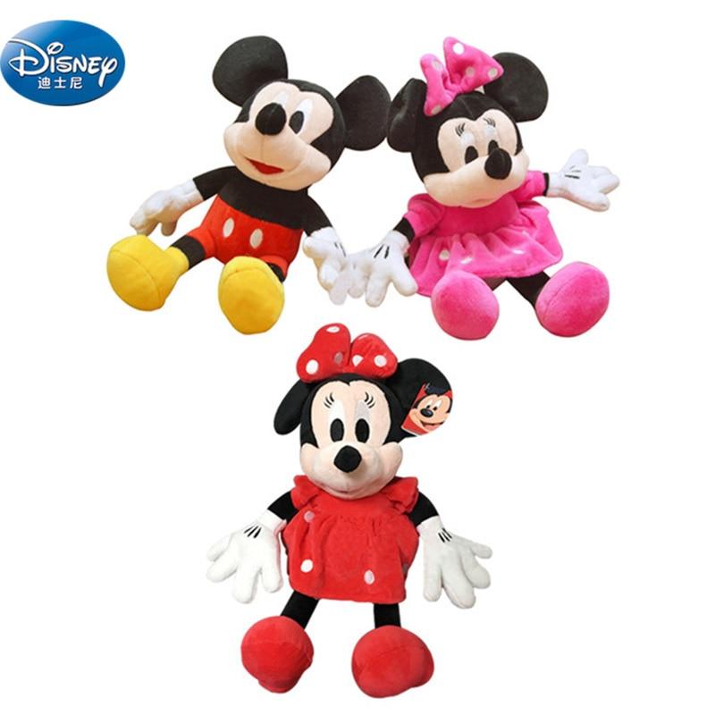 DISNEY 28 cm Mickey Mouse garçons jouets en peluche mignon minnie filles poupées enfants cadeau d'anniversaire