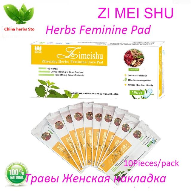 Zimeishu hebal pad feminine hygiene product sanitary napkin Gynecological pad feminine care pads panty liner