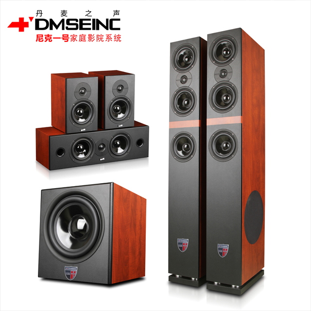 1 Wooden 5.1 Home Theater Audio Suite Living Room Song Amplifier Subwoofer