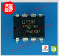 5pcs/lot PIC12F508-I / P PIC12F508-I PIC12F508 12F508 DIP DIP new original free shipping