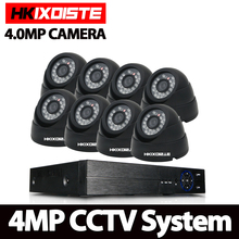 4mp HD CCTV System 8CH AHD DVR Kit 8PCS 4.0mp 2560*1440 Security Camera indoor Outdoor Surveillance DIY Kit Easy Remote View