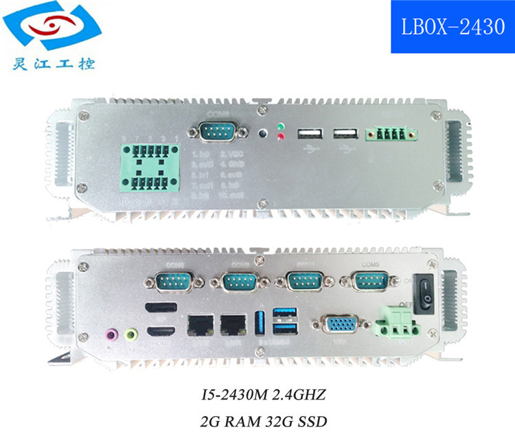 embedded computers industrial PC MINI  2 LAN USB 3.0  I5 2.4GHZ 2G RAM pc gamers (LBOX-2430) computers