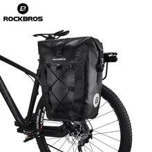 ROCKBROS Водонепроницаемая велосипедная сумка 27Л, сумка для путешествий, велосипедная корзина, велосипедная задняя стойка, заднее сиденье, сумка для багажника, сумка для горного велосипеда, аксессуары