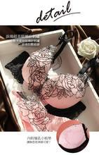 New 2017 luxury brand fashion noble peony embroidery lace bra set push up deep V ladies underwear bra set free shipping