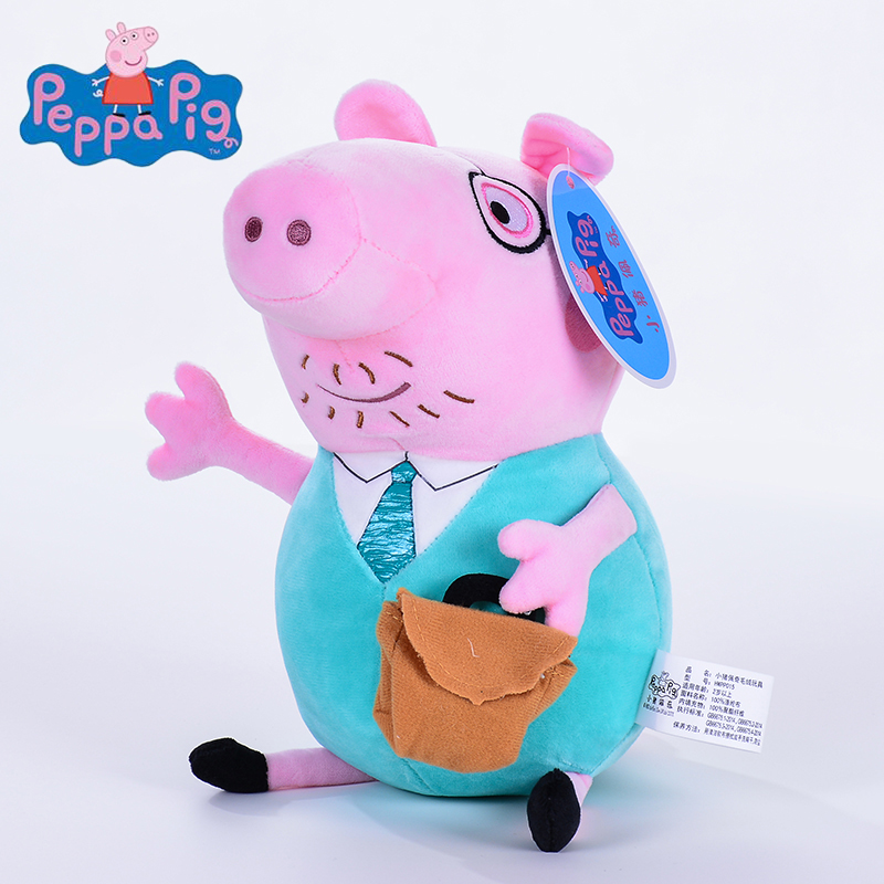 Original 4pcs 19-30cm Pink Peppa Pig Plush Pig Toys High Quality Hot Sale Soft Stuffed Cartoon Animal Doll For Children's Gift #4