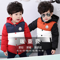 Kids winter 2016 new Korean children's clothing boys thick warm spell color cotton jacket children jacket age from 2-7T
