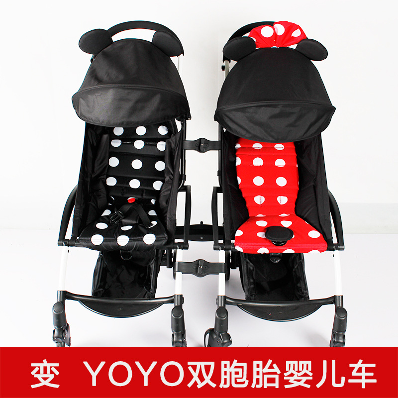 3pcs Coupler Bush insert into the strollers for babyzen yoyo baby yoya plus stroller connector adapter make YOYO into pram twins