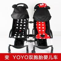 3pcs Coupler Bush insert into the strollers for babyzen yoyo baby yoya plus stroller connector adapter make YOYO into pram twins