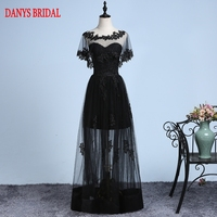 Black Long Prom Dresses for Graduation with Jacket Evening Party Dress