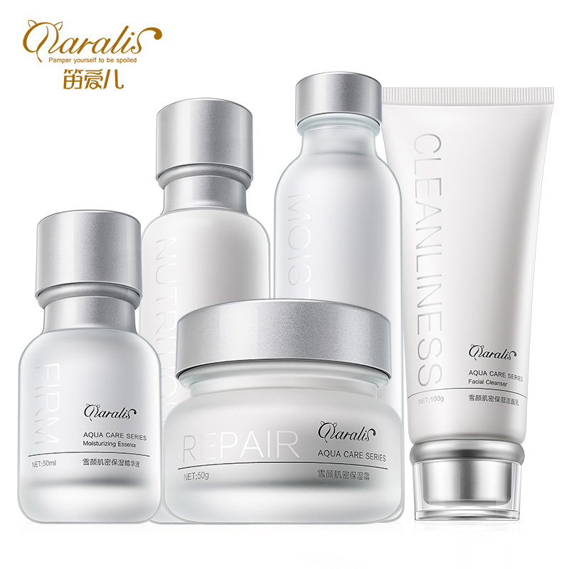 Daralis Skin Care Sets Moisturizing Cosmetic Series Deep Cleaning Face Cleanser Emulsion Nourish Toner Lotion Essence Cream planet waves pw pl 01 restore deep cleaning cream polish