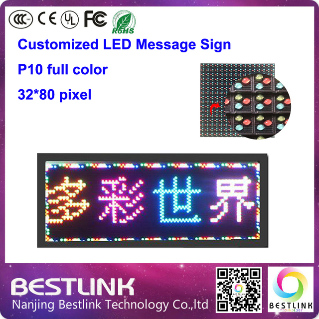 led display screen outdoor rgb led sign 32*80 pixel p10 outdoor led message board led advertising sign moving text open sign