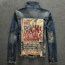 Men Vintage Rock Print Jeans Punk Jacket Long Sleeves COOL Slim Fit Demin Outwear
