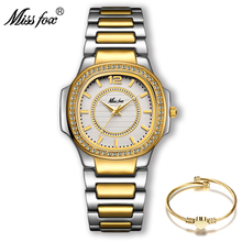 Dropshipping New 2018 Hot Selling Wrist Watches For Women Stainless Steel Gold Female Watch Diamond Wristwatch Patek Wrist Watch