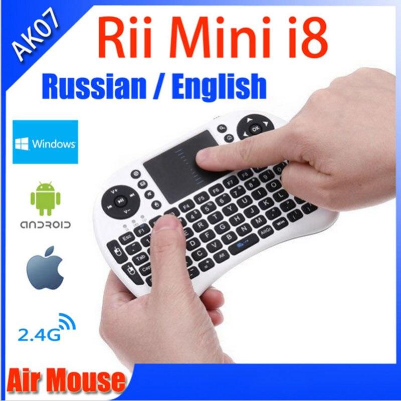 P 2.4G Bezdrátová mini klávesnice Air Mouse Combo Dálkové ovládání Touchpad Ruční klávesnice pro TV BOX PC Tablet PC Mini PC